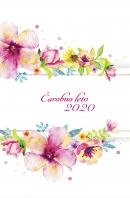 Rokovnik 2020 OVITEK 01